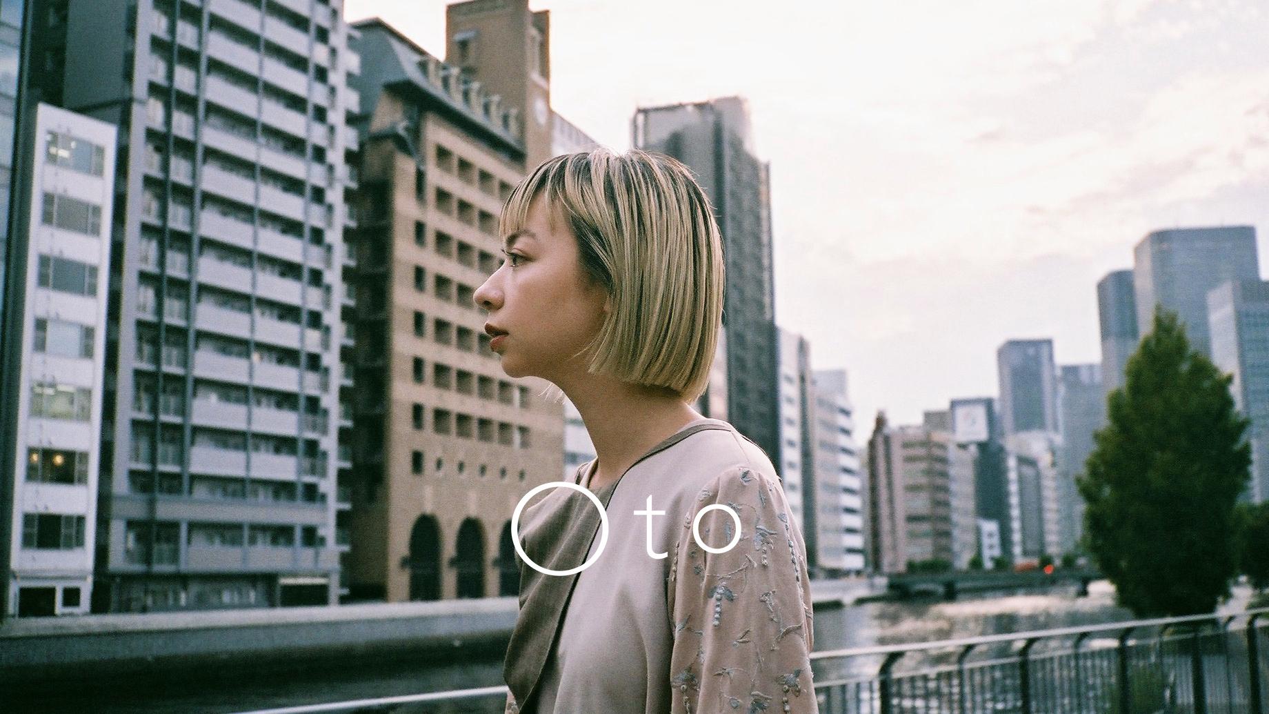 大阪府枚方市にある美容室Oto(オト)